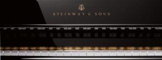 STEINWAY&SONS K132