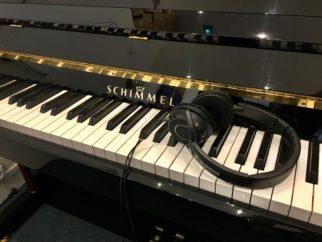 SCHIMMEL 120TN TWINTONE (Silent Yamaha)