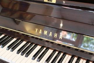YAMAHA P121 SILENT (Made in England)
